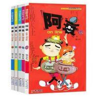 LP正版 阿衰51-52-53-54-55(套5本)漫画派对 漫画书 猫小乐 卡通故事会丛书 卡通故事会丛书 爆笑搞笑