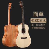 ?单板吉他36寸41寸复古擦色民谣吉它面单圆角初学者入门乐器
