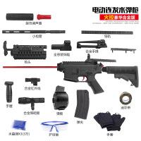?斯柯迪M4SS下供弹真人CS改装M4水弹抢 电动单连发水蛋玩具枪