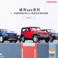 儿童合金小汽车模型套装工程车玩具车男孩新年礼物生日礼品礼盒装