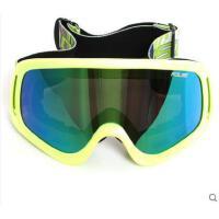 运动眼镜精美大框滑雪镜大视野抗冲击登山防风护目镜男女日夜场滑雪眼镜
