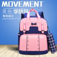 雅辉新款 小学生背包 女英伦风 PU皮耐磨 儿童时尚书包 1-3-6年