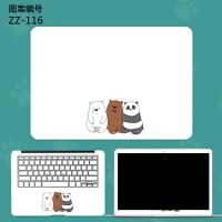 电脑贴纸联想K29 K49 M490 M50 G360 G40-80 G41G400S 13/14.