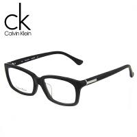 卡尔文・克莱恩 (Calvin Klein) 眼镜框男女光学镜板材近视眼镜架 CK5845A