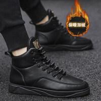 冬季棉鞋男鞋韩版潮流加绒保暖休闲皮鞋男士百搭黑色潮鞋