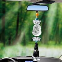 挂车上的饰品汽车挂件车内吊饰男小轿车潮个性创意吊坠挂饰装饰品 汽车用品 白水晶 一帆风顺款