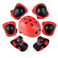 儿童轮滑头盔旱冰滑冰溜冰鞋护具套装 滑板自行车护膝护手7件套