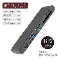 typec扩展拓展坞usb转接头苹果电脑type-c笔记本macbook转换器pro华为matebo 0.1m
