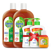 [当当自营] 滴露(Dettol)消毒液 750ml送洗手液200g 两套装 家居衣物消毒除菌液抑菌液,送消毒液45ml