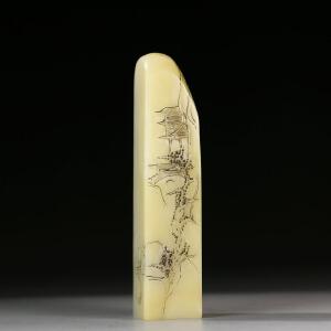 寿山巧色芙蓉石 精雕山林雅趣薄意印章 p4213