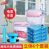 太力真空压缩袋立体真空套装送电泵棉被子收纳袋