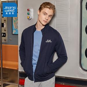 [尾品汇:95.9元,18日-23日10点]真维斯男装 2018秋装新款 修身印花立领夹克外套