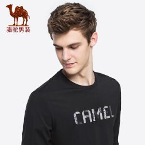 骆驼男装 2018秋季新款青年舒适莫达尔圆领长袖t恤休闲印花上衣男