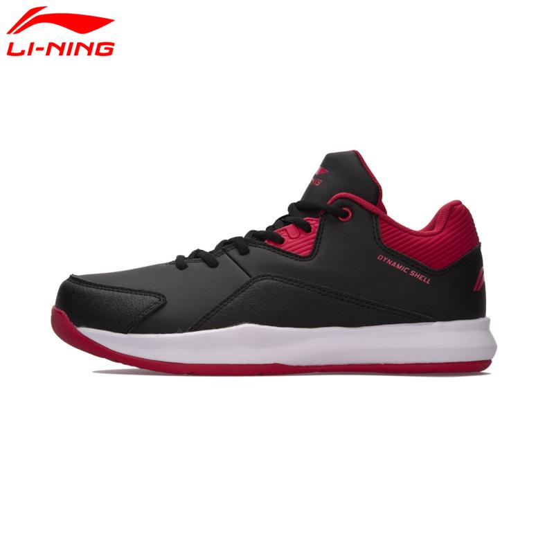 李宁篮球鞋男鞋篮球系列柔软包裹透气实战运动篮球场地鞋ABPM025 稳固支撑抓地耐磨