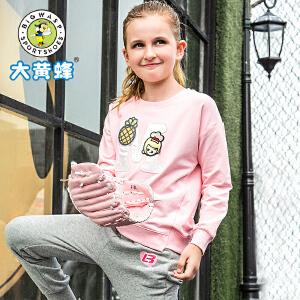 大黄蜂童装 女童卫衣2018新款 春秋季儿童韩版宽松中大童长款上衣
