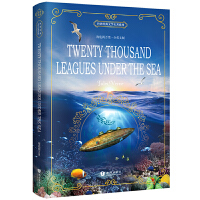 海底两万里.全英文版 Twenty Thousand Leagues Under the Sea 11-2-13-14