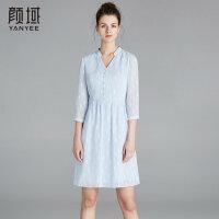 颜域品牌女装2018夏季装新款简约X型提花雪纺立领收腰立领连衣裙
