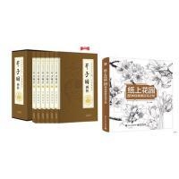 芥子园画传 正版插盒精装全6册画谱 +纸上花园 88种经典黑白花之绘 黎莉 用平凡的黑白线稿来描绘花朵的方法 用笔中国