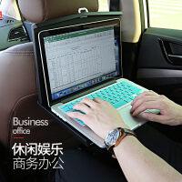 车载平板电脑小桌板后排餐桌汽车后座笔记本支架车用折叠办公桌子 汽车用品 多功能电脑桌:黑色