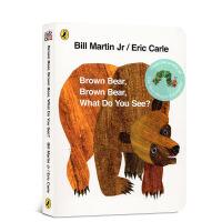 【送音频】英文原版 Brown Bear, Brown Bear, What Do You See? 棕色的熊你看见了什