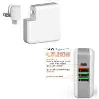 type c公对公苹果macbook/pd充电线器头5A电流2m双type c数据线