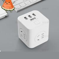 【支持礼品卡】插座usb立体排插智能多功能快充电创意带线立式插板7jn