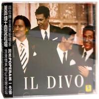正版音乐 美声绅士同名专辑 流行乐popera巨星(CD