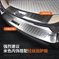 日产新奇骏后护板迎宾踏板门槛条装饰汽车用品后备箱改装14-17款