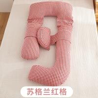 孕妇枕头护腰侧睡卧枕孕托腹枕怀孕期睡觉神器多功能抱枕腰枕靠垫