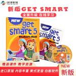 包邮英国MM出版社少儿英语教材new get smart5级别小学5年级升级版本含教学资料互动软件6-12岁少儿美语书