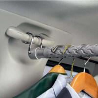 汽车配件挂衣架多功能伸缩车载衣服杆车用晾衣架车内自驾车用品