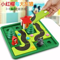 桌面游戏玩具小红帽与大灰狼3456岁早教逻辑思维训练
