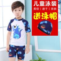 儿童泳衣 男童分体泳装可爱婴儿宝宝小中大童温泉泳衣裤套装 5X