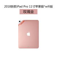 2018新款苹果ipad pro平板电脑贴膜11寸外壳装饰个性保护套12.9英寸配件机身透明纯色贴纸 wifi版ipa