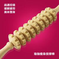 按摩器捶背锤子瑜伽垫按摩棒捶背按摩器按摩锤木质经络棒实木滚轮