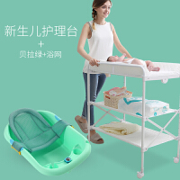 婴儿洗澡盆大号儿童可坐躺幼儿新生儿通用加厚多功能沐浴宝宝浴盆 +护理台