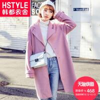 韩都衣舍2017韩版女装冬新款显瘦大衣外套中长款毛呢外套