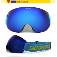 无框滑雪镜双层防雾防风滑雪眼镜 滑雪手套组合