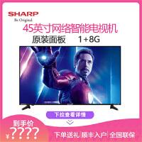 夏普(SHARP)45S6A 45英寸全高清智能网络WIFI液晶平板电视