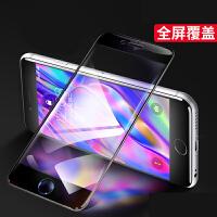 苹果6plus钢化膜iphone6Splus防爆p1us手机贴模pg6splus平果6sp1us抗蓝