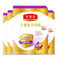 伊利金领冠 4段400g克儿童配方奶粉 4盒装(新老包装随机发货)