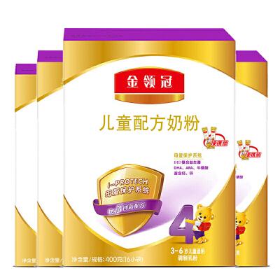 伊利金领冠 4段400g克儿童配方奶粉 4盒装(新老包装随机发货)α+β配方、BID复合益生菌