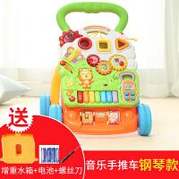 婴儿童学步车手推车1岁宝宝多功能防侧翻玩具学走路助步6-18个月