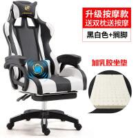 【支持礼品卡】电脑椅家用办公椅可躺wcg游戏座椅网吧竞技LOL赛车椅子电竞椅p0t