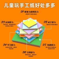 幼儿园儿童卡纸彩色厚手工千纸鹤折纸纸正方形A4折纸彩纸手工纸