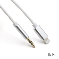 iPhone7Plus苹果7手机连接汽车aux数据音频线x车用车载i8与音响听歌和3.5