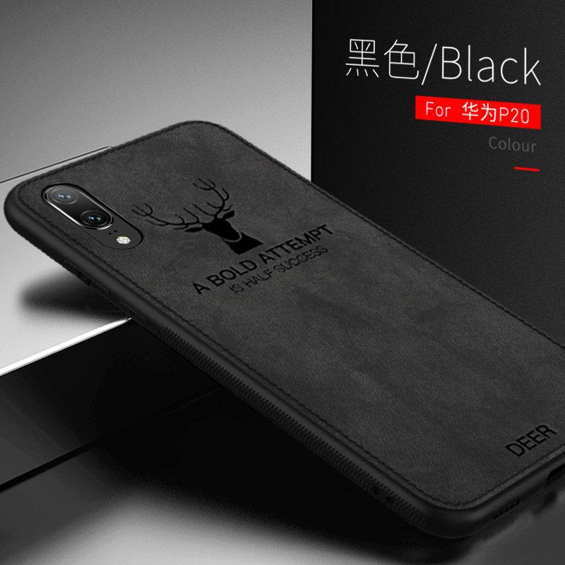 华为p20手机壳p20pro保护套mate20软创意20x华为nova3女nova3i潮4e男款no 华为P20 - 优雅黑 亲肤手感,防滑防汗。
