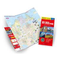 *版世界分国目的地地图:澳大利亚旅游地图(撕不烂防水地图,中英文对照,交通、旅游、留学全方位信息)