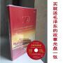 正版 2019年国庆阅兵2DVD视频光盘 珍藏版 国庆期间可发货