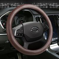 真皮方向盘套四季牛皮汽车把套传祺GS4 GS5 GS8 GS7 GS3 GA3S视界
